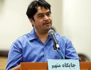 ifmat - How Iran lured a dissident from France to his execution