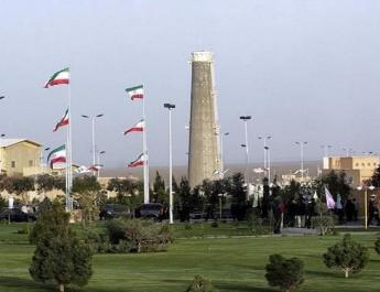 ifmat - IAEA inspectors find new evidence of Iran undeclared nuclear work