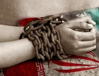 ifmat - Iran HRM - January Report on Iran Human Rights Violations