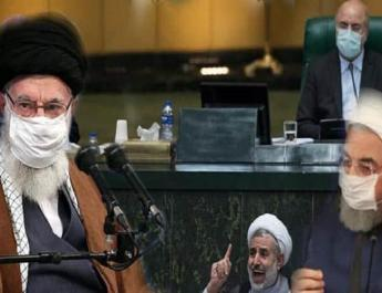 ifmat - Iran humiliating retreat from its nuclear deadline