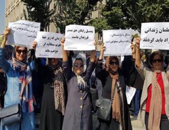 ifmat - Iran women fighting regime