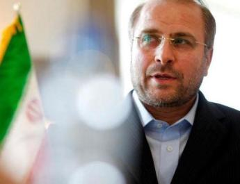 ifmat - Iranian parliament speaker calls for creation of financial and trade hub with Russia