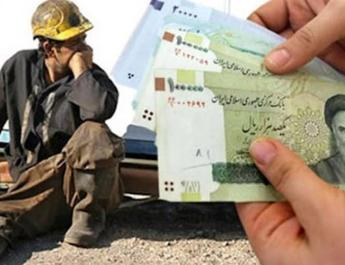 ifmat - Iranian workers salaries do not reach the poverty line