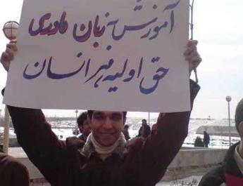 ifmat - Mother language in Iran another excuse for injustice against minorities