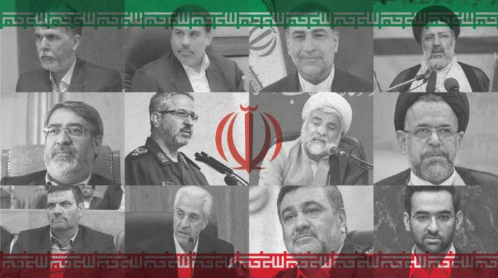 ifmat - Muslim leaders and government officials denounce Iran persecution of Bahais