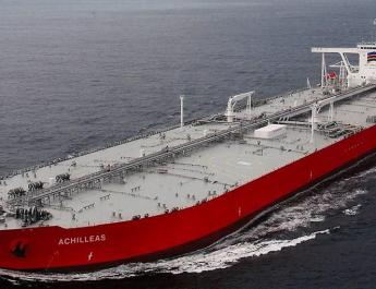 ifmat - Oil seizure effort caps months of US action against Iranian maritime networks