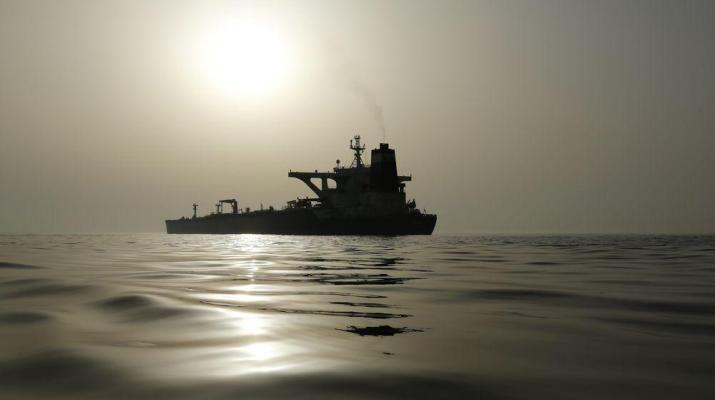ifmat - Oil tanker that was a symbol of US-Iran tension slips quietly away