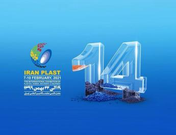 ifmat - Over 200 companies to participate in Iran Plast expo