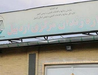 ifmat - Prisoners Saeed Naderi and possible female juvenile offender executed in Iran