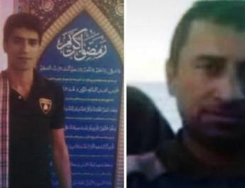 ifmat - Two men killed by Iran security forces in Sistan and Baluchestan Province