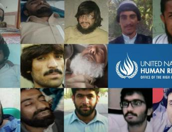 ifmat - UN experts condemn Iran executions of Baloch minority prisoners_compressed