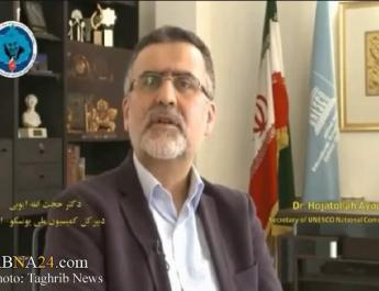 ifmat - UNESCO-Iran Commission says Soleimani role model of Iranian-Islamic school of thought