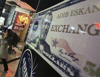 ifmat - What is the cause for Iran economic crisis