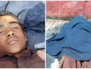 ifmat - 16 years old boy killed and woman injured by IRGC forces in southeast Iran