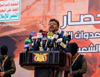 ifmat - Hand of Iran and Iraqi proxies seen in Ras Tanura attack