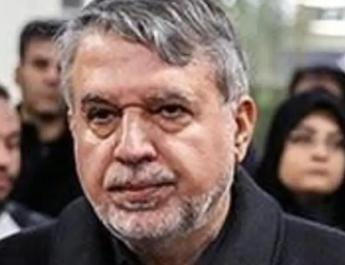 ifmat - Head of Iran Olympics implicated in murder of prisoners via torture