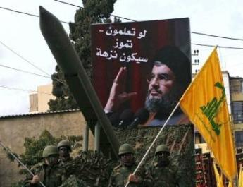 ifmat - Hezbollah precision missiles - A bigger threat than Iran nuclear program