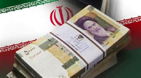 ifmat - Iran Exploitation of the Central Bank of Iraq and Banking Sector