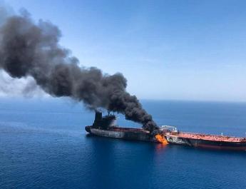 ifmat - Iran fired missile at Israeli ship in Arabian Sea