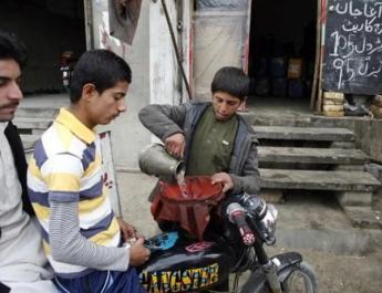 ifmat - Iran minorities suffer at the hands of regime