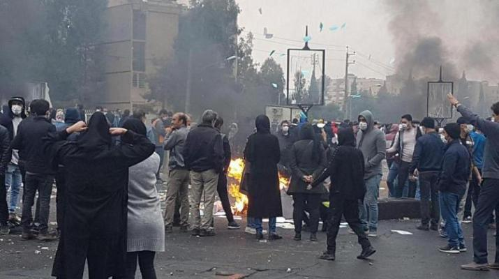 ifmat - Iran new wave of protests