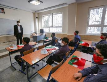ifmat - Iran targets Bahai children for conversion to Islam