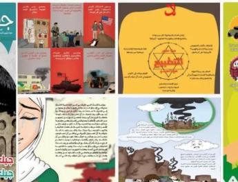 ifmat - Iran using Yemens education system to glorify jihad