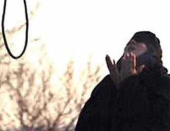 ifmat - Iranian woman executed by her own DAUGHTER under chilling Iranian laws