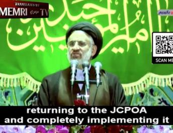 ifmat - Iran's Islamic scholar says first-class idiot Trump was replaced by second-class idiot Biden