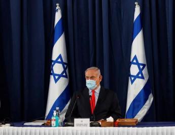 ifmat - Israeli Intelligence cooperation with Arab allies thwarts Iranian terrorism