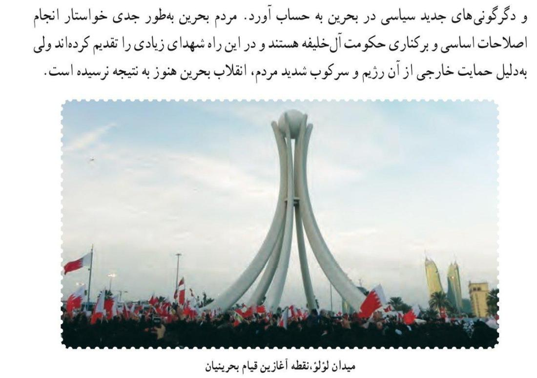 ifmat - iran_picture_seven