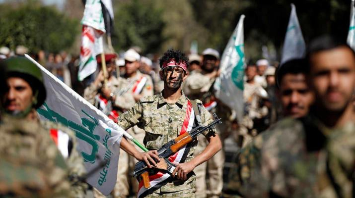 ifmat - A Quds Force leader admits - IRGC trains and arms Al-Houthi
