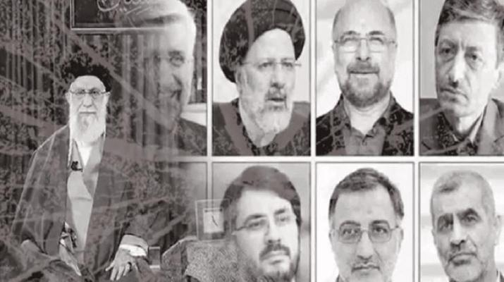 ifmat - Contradiction in Iran Ruling Head