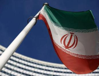 ifmat - IAEA confirms Iran has started enriching uranium to 60 percent purity