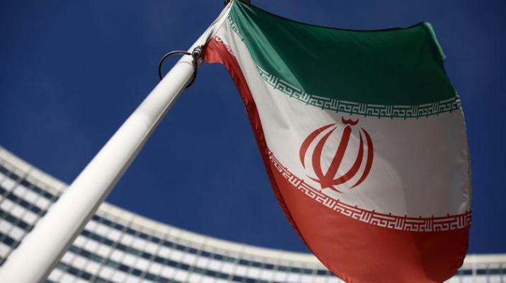 ifmat - IAEA confirms Iran has started enriching uranium to 60 percent purity