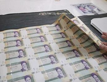 ifmat - Iran government counts on fiat money