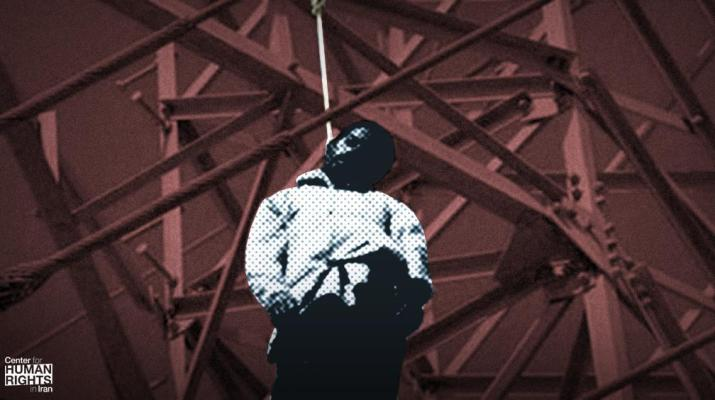 ifmat - Iran suicide cases on the rise