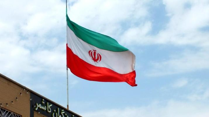 ifmat - Ohio firm failed to catch its European partners- Iran trade despite warning signs