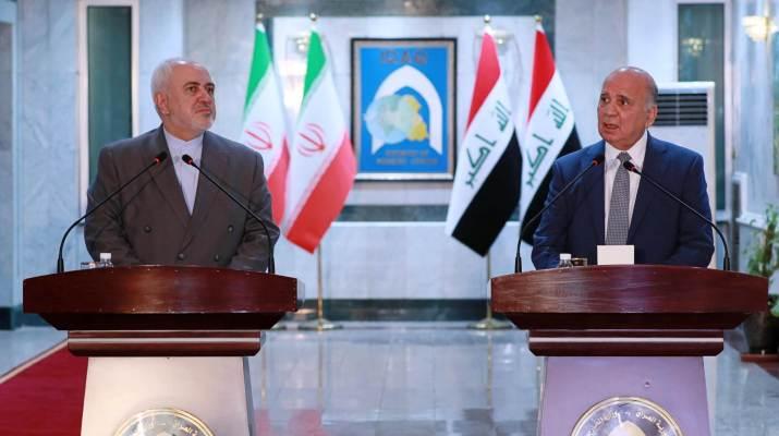 ifmat - Serving Iran How Iran Dominates Iraqs Tourism Sector