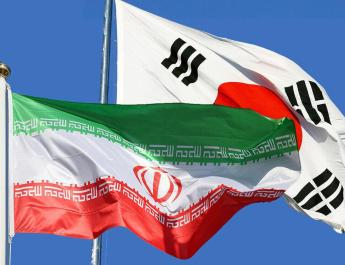 ifmat - South Korea releases Iran blocked money