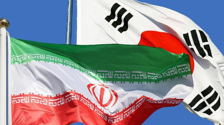 ifmat - South Korea releases Iran blocked money