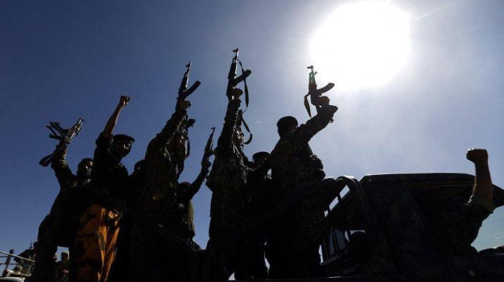 ifmat - Yemeni military court tries Iranian officer on espionage and war crimes
