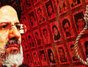 ifmat - Death Commission Judge Ebrahim Raisi nominated for Iran presidential election
