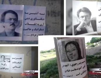 ifmat - Exclusive Video Iran - Banners and Graffiti Urge Election Boycott