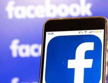 ifmat - Facebook accuses Iran of leading disinformation