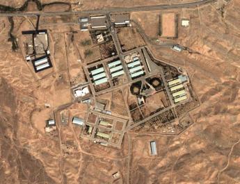 ifmat - House Republicans sound alarm on Irans secretive nuclear program as inspectors face hurdles
