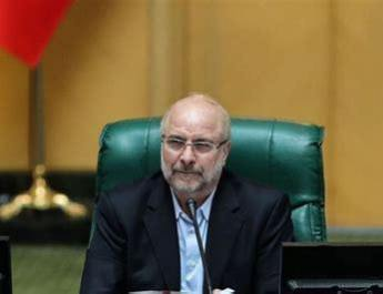 ifmat - Iran parliament speaker says he hopes Israel will disappear As A Virus