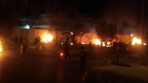 ifmat - Iraqis set Iran consulate in Karbala on fire following activist assassination
