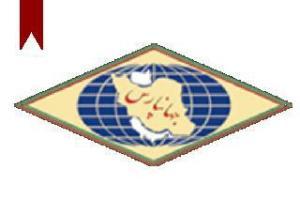 ifmat - Jahan Pars