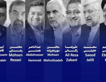ifmat - Khamenei-Controlled council all but appoints Ebrahim Raisi as president